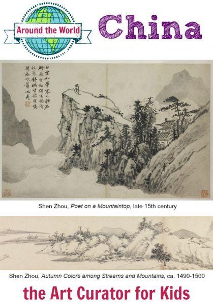 China_Shen_Zhou