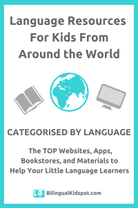 Language Resources for Kids from Around the World (2)