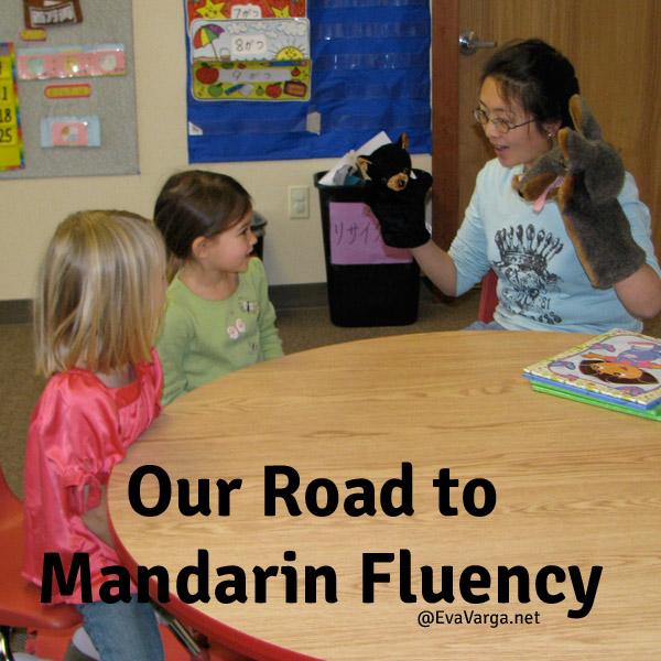 mandarinfluency1
